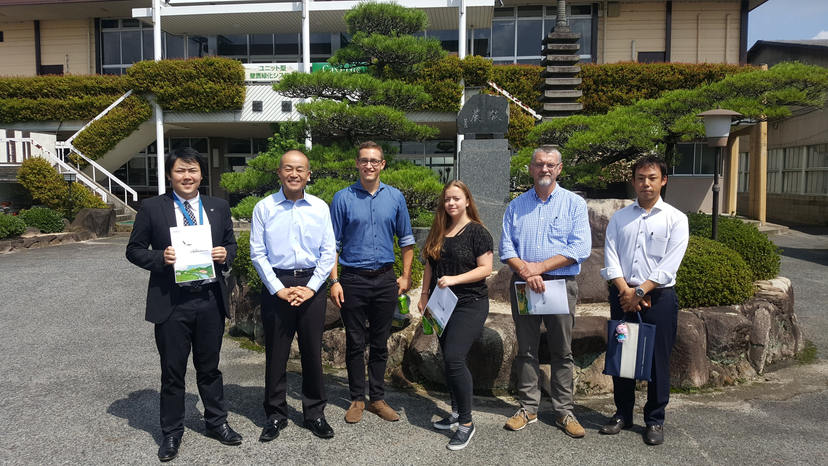 JapaneseJourney, a visit byPrague College School of Business:Part II