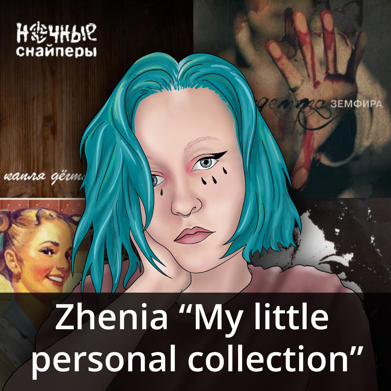 Guest Playlist Curator: Zhenia -